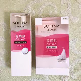 ソフィーナ(SOFINA)の花王ソフィーナ 乾燥肌のための美容液メイク落としと洗顔料(クレンジング / メイク落とし)