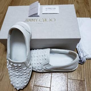 ジミーチュウ(JIMMY CHOO)のJIMMY CHOO スリッポン ホワイト(スリッポン/モカシン)