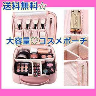 ≪大人気♡今だけ価格≫ ピンク♡メイクボックス 大容量 高性能(ドレッサー/鏡台)