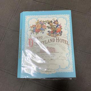 ディズニー(Disney)のフォトアルバム ディズニーランドホテル(アルバム)