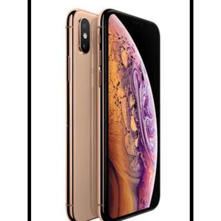 Apple - ★新品・未使用★IphoneXS  256G GO ドコモ