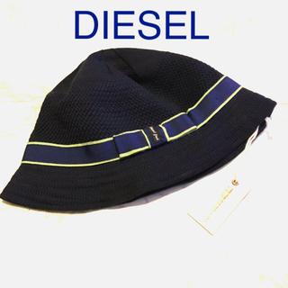 ディーゼル(DIESEL)の【新品未使用】オシャレDIESEL帽子(その他)