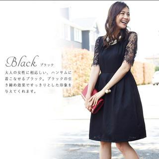ガール(GIRL)のパーティードレス ブラック(ミディアムドレス)