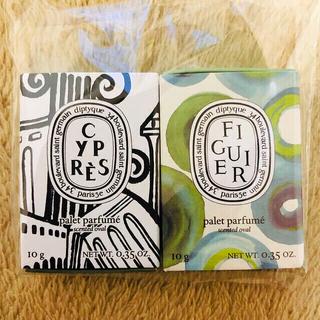 ディプティック(diptyque)の【限定】ディプティック 香りのオーバル セット(アロマディフューザー)