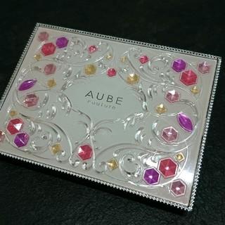オーブクチュール(AUBE couture)のオーブクチュール コンパクト ケース(その他)