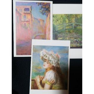 ポーラ美術館 ポストカード(印刷物)