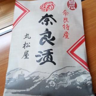 奈良漬(漬物)