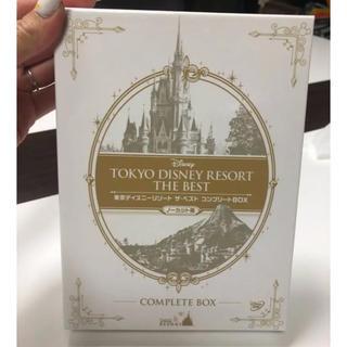 ディズニー(Disney)のディズニーリゾートザ・ベスト コンプリートBOX(キッズ/ファミリー)