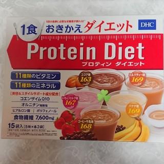 ディーエイチシー(DHC)の★①プロテインダイエット10袋(ミルクティーなし)(プロテイン)