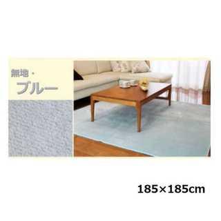 ☆Mサイズ ふわっふわなさわり心地☆カーペット/絨毯/ラグ/ブルー□(ラグ)