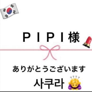 ミシャ(MISSHA)のPIPI様専用‼️  A'pieu   クッションエアーフィット  5点‼️(ファンデーション)