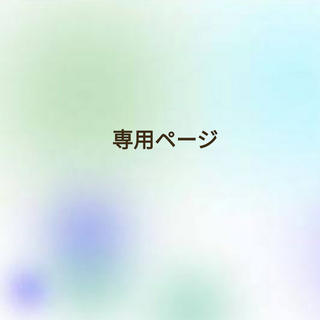 seven様(カラーリング剤)