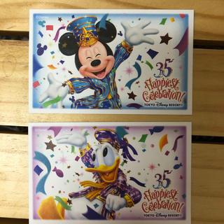 ディズニー(Disney)の今週まで!ディズニー パスポート(遊園地/テーマパーク)