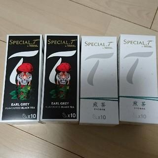 Nestle - ネスレ スペシャルティー 2種 4箱セット