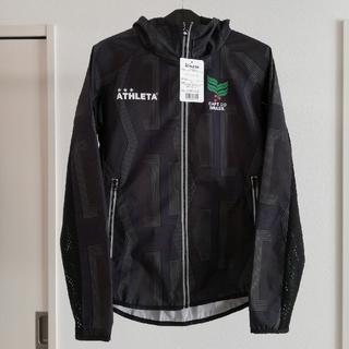 アスレタ(ATHLETA)の新品✨ATHLETA アスレタ ストレッチトレーニングジャケット ブラック M(ウェア)
