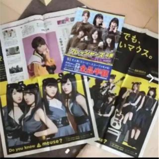 新聞(印刷物)