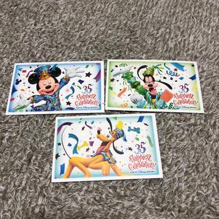 ディズニー(Disney)のディズニー チケット パスポート(遊園地/テーマパーク)