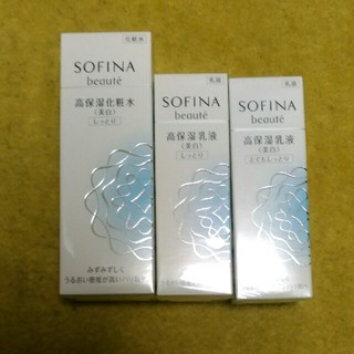 ソフィーナ(SOFINA)のまっちゅん樣専用(化粧水 / ローション)