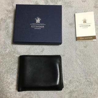 エッティンガー(ETTINGER)のエッティンガー 2つ折り財布(折り財布)