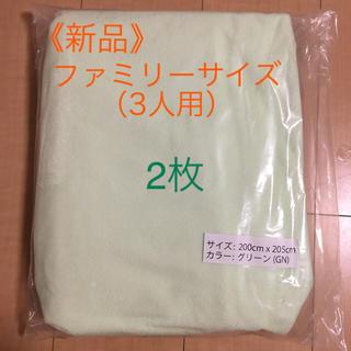 【新品】防水シーツ ファミリーサイズ(シーツ/カバー)