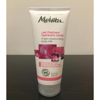 メルヴィータ(Melvita)の新品❤️ロクシタン❤️メルヴィータ❤️ Rネクターボディミルク200ml♪(ボディローション/ミルク)