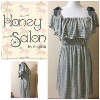ハニーサロン(Honey Salon)のボーダー オフショル 2way 肩リボン ワンピ ミントグリーン グレー 美品(ミニワンピース)