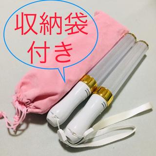 ペンライト 2本セット 専用収納袋付き(ペンライト)