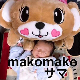 アースマジック(EARTHMAGIC)のmakomako様(その他)