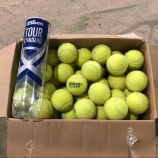 ウィルソン(wilson)の硬式テニスボール(ボール)