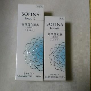 ソフィーナ(SOFINA)のソフィーナボーテ化粧水+乳液(化粧水 / ローション)