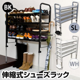 玄関収納 シューズラック 靴入れ 下駄箱 伸縮式シューズラック 収納整理 傘立て(玄関収納)