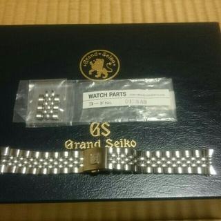 グランドセイコー(Grand Seiko)のグランドセイコー 純正 メタルバンド(腕時計(アナログ))