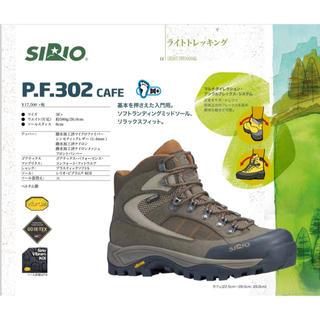 SIRIO - トレッキングシューズ sirio PF302