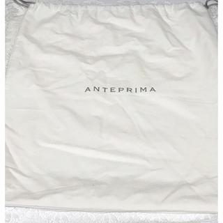 アンテプリマ(ANTEPRIMA)の即購入🆗 新品同様【ANTEPRIMA(アンテプリマ)】保存袋✨大サイズ(ショップ袋)