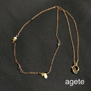 アガット(agete)のアガット ネックレス k10(ネックレス)