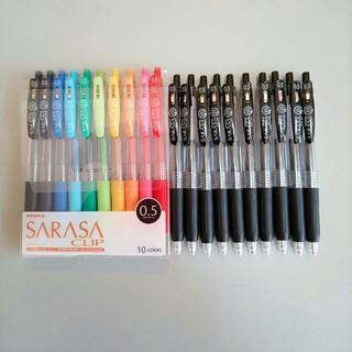 ゼブラ(ZEBRA)のゼブラ サラサクリップ ジェルボールペン  0.5 10色+黒10本(ペン/マーカー)