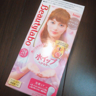 ホーユー(Hoyu)のビューティラボ ヘアカラー(カラーリング剤)