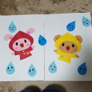 保育壁面 壁面飾り 梅雨 動物(型紙/パターン)