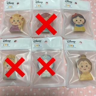 ディズニー(Disney)のキディア ディズニー プリンセスセット(積み木/ブロック)