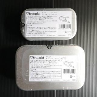 【在庫僅少】トランギア メスティン&ラージメスティン 各1個セット(調理器具)