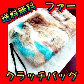 【送料無料】ファークラッチバッグ ブルー(クラッチバッグ)