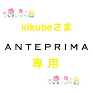 アンテプリマ(ANTEPRIMA)の即購入🆗新品同様アンテプリマ✨リカモ✨スモールバッグ✨レア(ハンドバッグ)