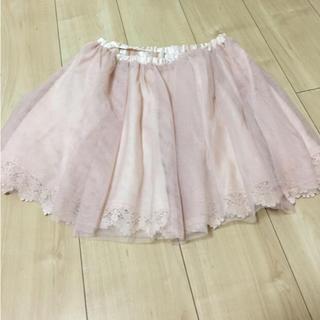 バイバイ(ByeBye)のチュールスカート♡くすみピンク(ひざ丈スカート)