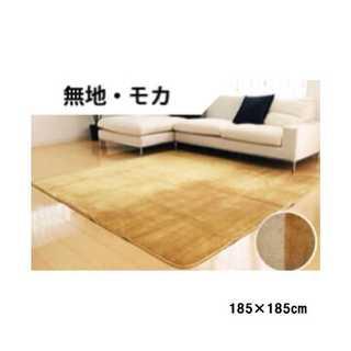 Mサイズ ふわっふわなさわり心地☆カーペット/絨毯/ラグ/モカ□(ラグ)
