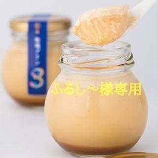 ふるし~様専用 牧場プリン3(6個入)(菓子/デザート)