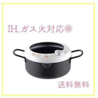 売れてます❁温度計付き 天ぷら鍋(鍋/フライパン)