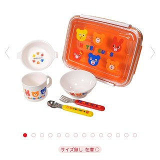 ミキハウス(mikihouse)の【新品】ホットビスケット ベビー食器(離乳食器セット)