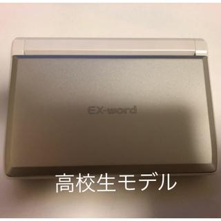 CASIO - 電子辞書 EX-word XD-SC4200
