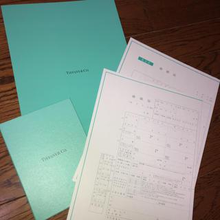 ティファニー(Tiffany & Co.)のゼクシィ ティファニー 婚姻届 Tiffany オリジナル 結婚 付録(印刷物)