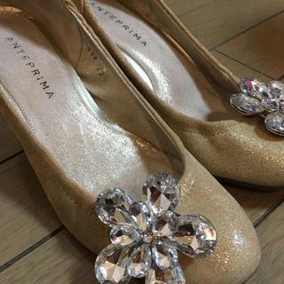 アンテプリマ(ANTEPRIMA)のアンテプリマ  靴 お花のパンプス ウェッジヒール ゴールドラメ (ハイヒール/パンプス)